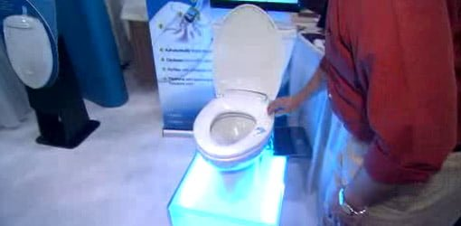 innovative toilet seat